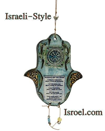 73990 - CERAMIC HAMSA, ENGLISH HOME BLESSING 18CM CHAMSA GIFT FROM ISROEL.COM
