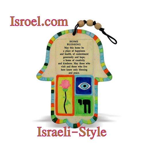 85304 -CERAMIC ENGlish HOME BLESS. CHAI, 16CM. CHAMSA GIFT FROM ISROEL.COM / ISRAELI-STYLE