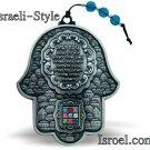 86441 - BS PEWTER HAMSA HOME BLESSING HOSHEN 12CM. CHAMSA GIFT FROM ISROEL.COM / ISRAELI-STYLE