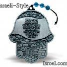 86442 - BS PE HAMSA BLESSING 12CM.CHAMSA GIFT FROM ISROEL.COM / ISRAELI-STYLE