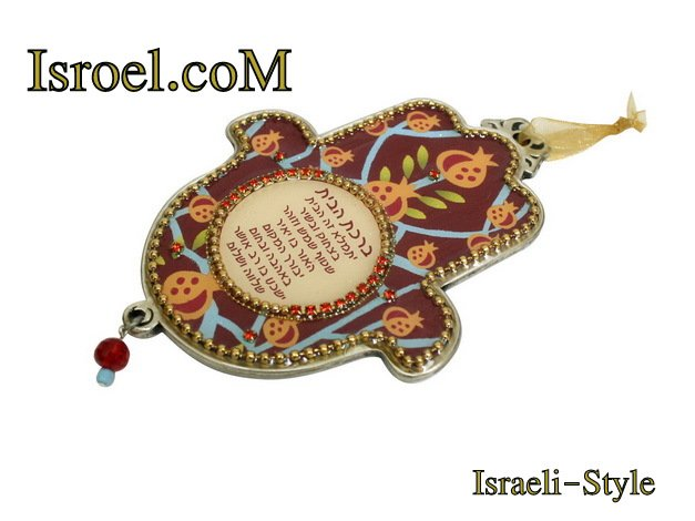 73946 - PEWTER HAMSA, HEBREW H.BLESSING 12CM- POMEGRANATE.GIFT FROM ISROEL.COM / ISRAELI-STYLE