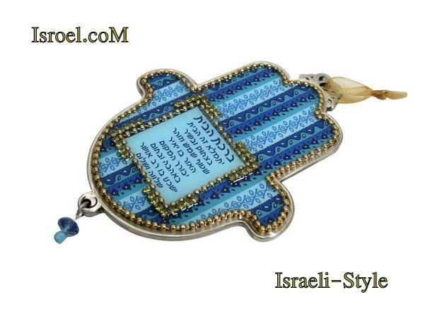 73947 PEWTER HAMSA, HEBREW HOME BLESSING 12CM- BLUE COLORS. CHAMSA GIFT F.ISROEL.COM / ISRAELI-STYLE