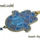 73949 PEWTER HAMSA, HEBREW HOME BLESSING 12CM- BLUE DIAMONDS- BLUE COLORS. CHAMSA GIFT F.ISROEL.COM