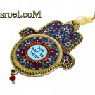 73959 - PEWTER HAMSA 12 CM, HAND DECORATED- MAZAL, HEALTH, HAPPINESS-CHAMSA GIFT BY ISROEL.COM