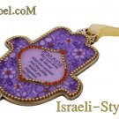 73966 - PEWTER HAMSA, ENG/HEB HOME BLESSING-PURPLE 12CM FLOWERS-CHAMSA GIFT BY ISROEL.COM