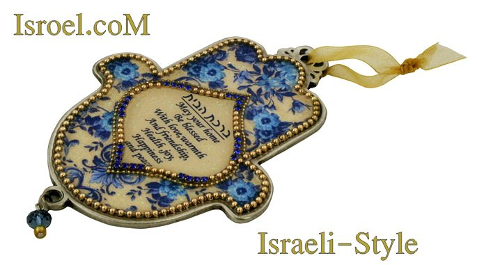 73967 - PEWTER HAMSA, ENG/HEB HOME BLESSING-BLUE 12CM FLOWERS-CHAMSA GIFT BY ISROEL.COM