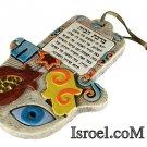 85608 - TERRACOTTA HAMSA BOLD CERAMIC, HEBREW16CM-CHAMSA GIFT BY ISROEL.COM