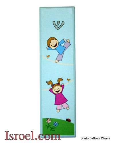 "9446 - CHILDREN L. BLUE MEZUZAH 7CM- ""CHILDREN PLAYING"" ISRAEL JUDAICA MEZUZAH"