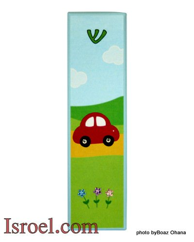 "9447 - CHILDREN L. BLUE MEZUZAH 7 CM- ""CAR"" ISRAEL JUDAICA MEZUZAH"