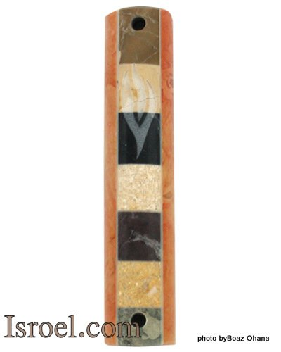 "70353 - MARBLE MEZUZAH- BROWN ""SHIN"" 7CM,  ISRAEL JUDAICA MEZUZA FOR PROTECTION"