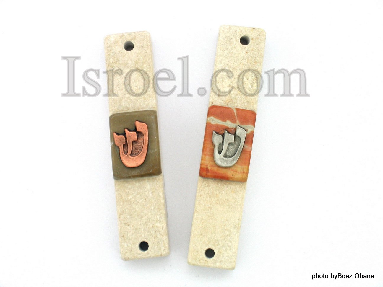 70585 MARBLE MEZUZAH L.GRAY COLOR, METAL COLORS SHIN 7CM, ISRAEL JEWISH JUDAICA MEZUZA BY ISROEL.COM
