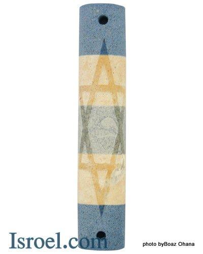 """73649-7CM MARBLE BLUE MEZUZAH """"MAGEN DAVID"""" ,JUDAICA MEZUZA BY ISROEL.COM"""