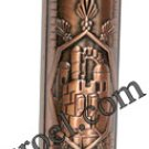DISCOUNT CHIP MEZUZAH 28476 COPPER MEZUZAH 12CM &quot;MIGDAL DAVID&quot;, ISRAELI JUDAICA MEZUZA BY ISROEL.COM
