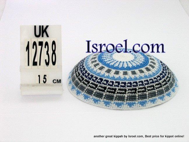 12738 -BUY KIPPAH ,kippah man, yarmulka kippahs for sale,klipped kippahs, kippah designs
