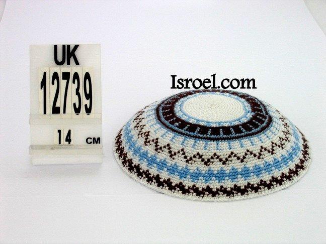 12739 -BUY KIPPAH ,kippah man, yarmulka kippahs for sale,klipped kippahs, kippah designs,KIPA