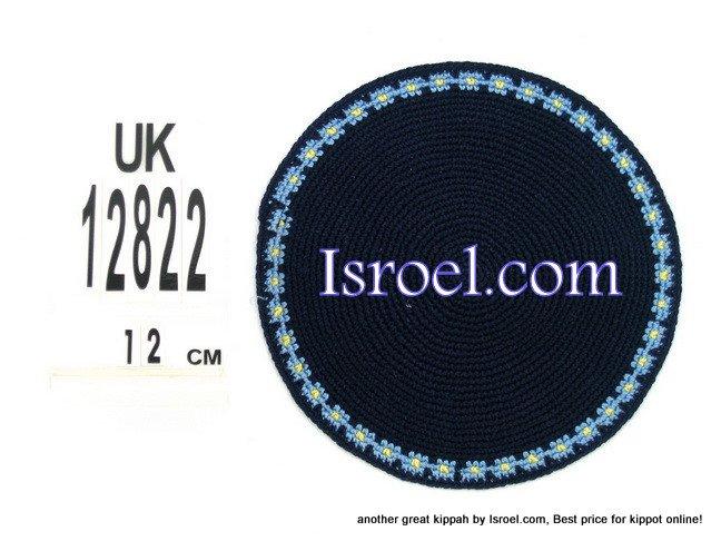 12822 -BUY KIPPAH BLACK ,kippah man, yarmulka kippahs for sale,klipped kippahs, kippah designs,KIPA