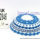 12846 -KIPPAH FOR SALE ,kippah man, yarmulka kippahs for sale,klipped kippahs, kippah designs,KIPA