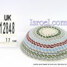 12848 -KIPPAH FOR SALE ,kippah man, yarmulka kippahs for sale,klipped kippahs, kippah designs,KIPA