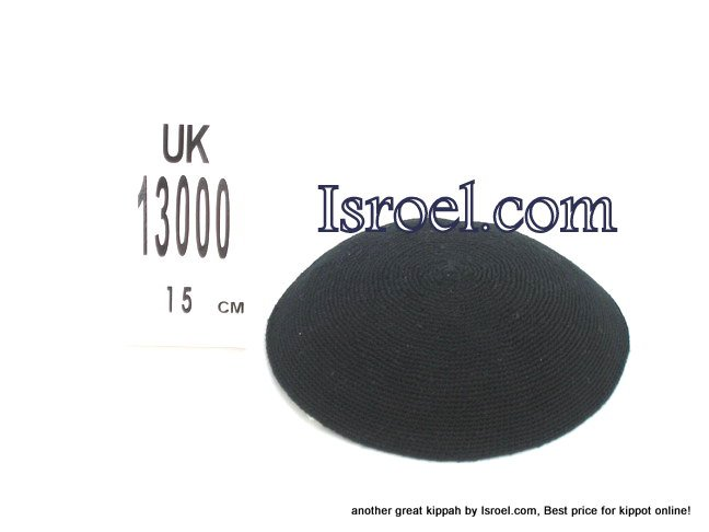 13000 -KIPPAH FOR SALE ,kippah man, yarmulka kippahs for sale,klipped kippahs, kippah designs,KIPA