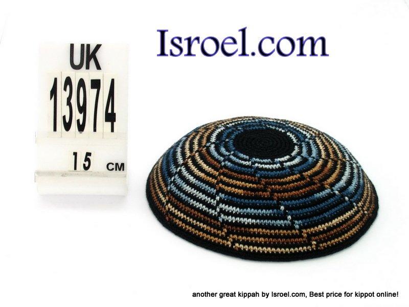 13974 -JEWISH KIPPAH ,kNITTED KIPA, yarmulka kippahs for sale,klipped kippahs, kippah designs,KIPA