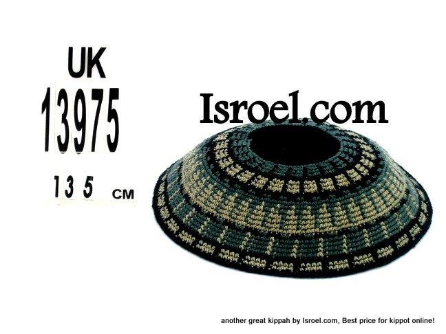 13975 -JEWISH KIPPAH ,kNITTED KIPA, yarmulka kippahs for sale,klipped kippahs, kippah designs,KIPA