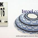 13976 -JEWISH KIPPAH ,kNITTED KIPA, yarmulka kippahs for sale,klipped kippahs, kippah designs,KIPA