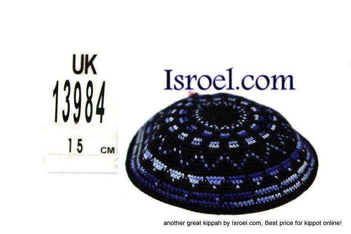 13984-KIPPAH PATTERNS ,kNITTED KIPA, yarmulka kippahs for sale,klipped kippahs, kippah designs,KIPA