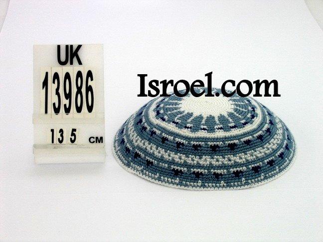 13986-KIPPAH PATTERNS ,kNITTED KIPA, yarmulka kippahs for sale,klipped kippahs, kippah designs,KIPA