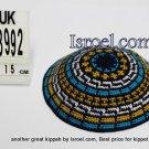 13992-KIPPAH PATTERNS ,kNITTED KIPA, yarmulka kippahs for sale,klipped kippahs, kippah designs,KIPA