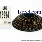 13994-KIPPAH PATTERNS ,kNITTED KIPA, yarmulka kippahs for sale,klipped kippahs, kippah designs,KIPA