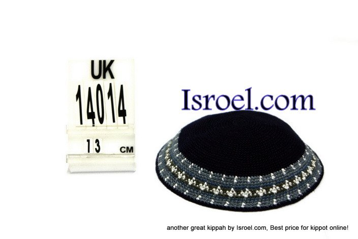 14014-BUY KIPPAH- PATTERNS ,kNITTED KIPA, yarmulka kippahs for sale, kippahs, kippah designs,KIPA