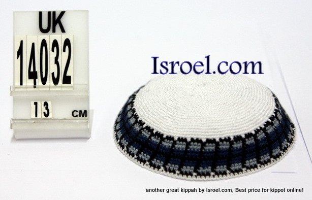 14032-CHEAP KIPPAHS,DISCOUNT KIPPOT ,KNITTED KIPA, yarmulka kippahs for sale, kippah designs,KIPA