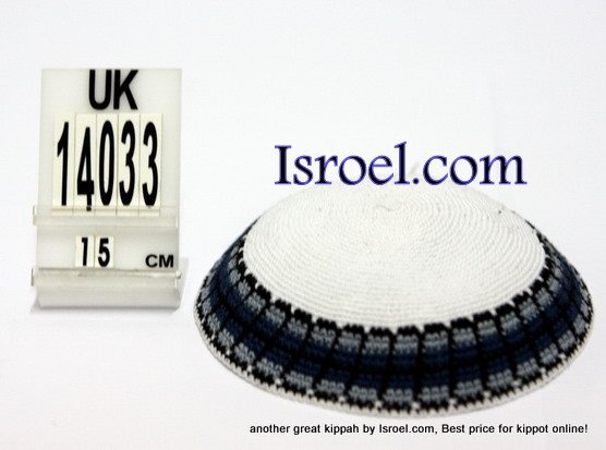 14033-CHEAP KIPPAHS,DISCOUNT KIPPOT ,KNITTED KIPA, yarmulka kippahs for sale, kippah designs,KIPA
