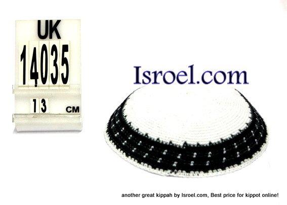 14035-CHEAP KIPPAHS,DISCOUNT KIPPOT ,KNITTED KIPA, yarmulka kippahs for sale, designs ,A KIPPAH