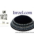 14132-CHEAP KIPA,DISCOUNT KIPPOT,KNITTED KIPA, yarmulke kippahs for sale,designs A KIPPAH designs