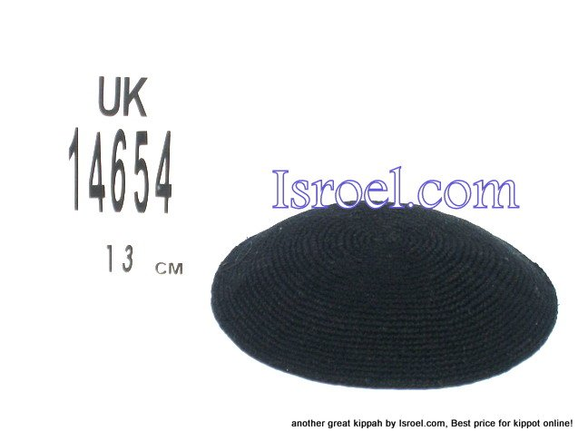 14654-CHEAP KIPA,DISCOUNT KIPPOT,KNITTED KIPA, yarmulke kippahs for sale,designs A KIPPAH designs