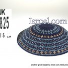 14825-CHEAP KIPA,DISCOUNT KIPPOT,KNITTED KIPA, yarmulke kippahs for sale,designs A KIPPAH designs