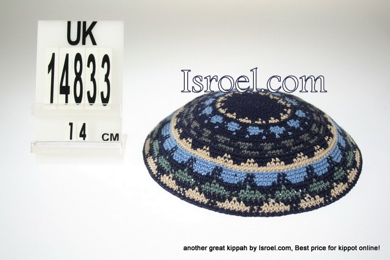 14833-CHEAP KIPA,DISCOUNT KIPPOT,KNITTED KIPA, yarmulke kippahs for sale,wedding A KIPPAH designs