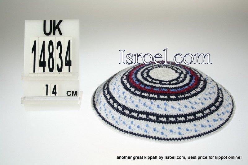 14834-klipped kippahs, kippahs for weddings, kippahs,kippa, kippot, cheap kippahs,bar mitzvah kippah