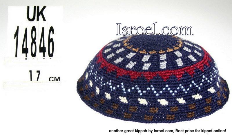14846-knitted kippahs, kippahs for weddings, kippahs,kippa, kippot, cheap kippahs,bar mitzvah kippah