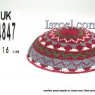 14847-knitted kippahs, kippahs for weddings, kippahs,kippa, kippot, cheap kippahs,bar mitzvah kippah