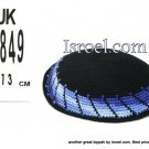 14849-knitted kippahs, kippahs for weddings, kippahs,kippa, kippot, cheap kippahs,bar mitzvah kippah