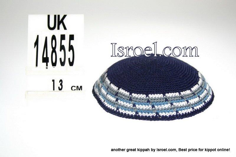 14855-buy knitted kippah, kippahs for weddings,our kippah store, kippot, cheap kippahs,bat mitzvah