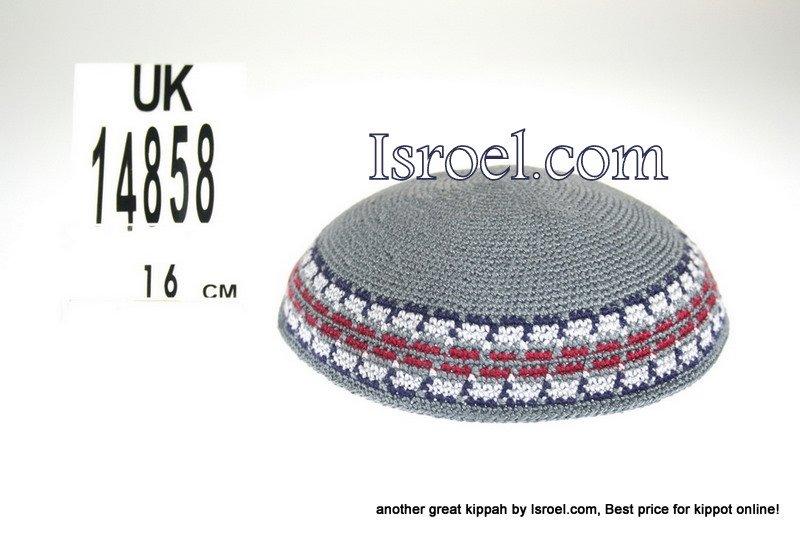 14858-buy knitted kippah, kippahs for weddings,our kippah store, kippot, cheap kippahs,bat mitzvah