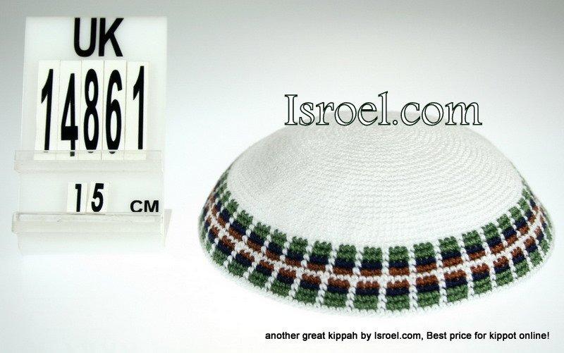 14861-buy knitted kippah, kippahs for weddings,our kippah store, kippot, cheap kippahs,bat mitzvah