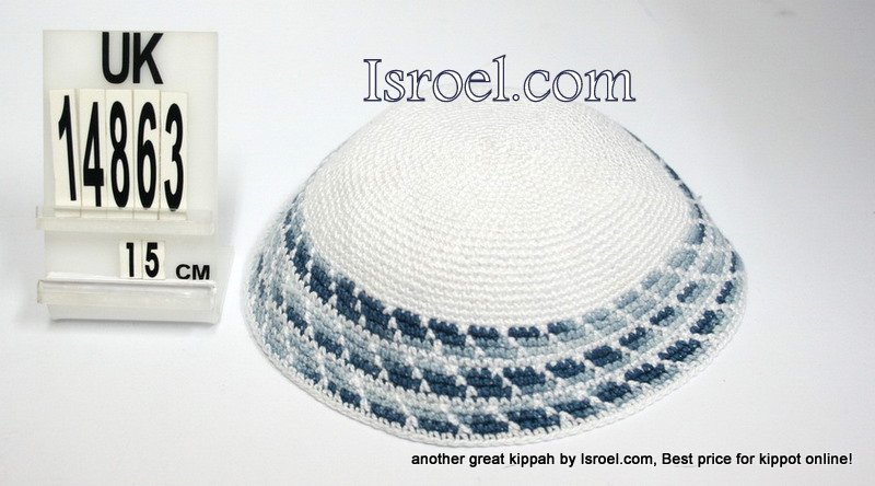 14863-buy knitted kippah, kippahs for weddings,our kippah store, kippot, cheap kippahs,bat mitzvah