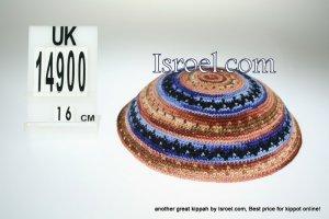 14900 KIPPAH 16CM BLUE- RED COLORS,our kippah store, kipa, cheap kippahs,bat mitzvah