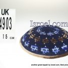 14903 KIPPAH 15CM BLUE BROWN M. DAVID,kippah store, kipa, cheap kippahs,bat mitzvah