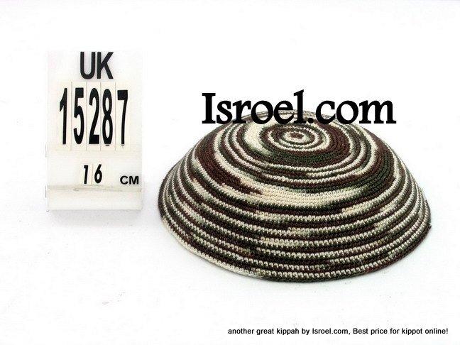 15287 - C DMC KIPPAH 16CM BLACK BROWN,kippah store, kipa, cheap kippahs,bat mitzvah