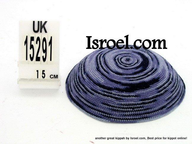 15291 -BEST KIPPAH 15CM BLUE PURPLE , kippah store, kipa, cheap kippahs,bat mitzvah